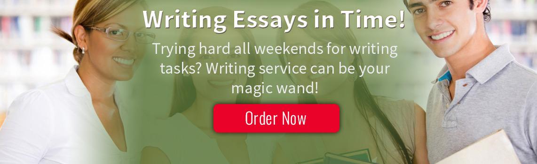 Buy essay here